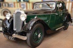 1932 Lincoln Qatar.jpg